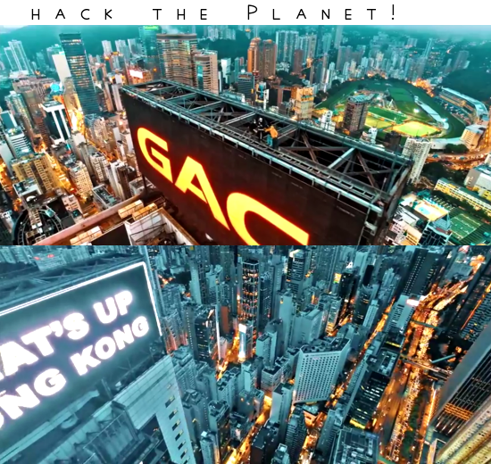 hack the Planet!